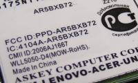 post-156706-1199619080_thumb.jpg