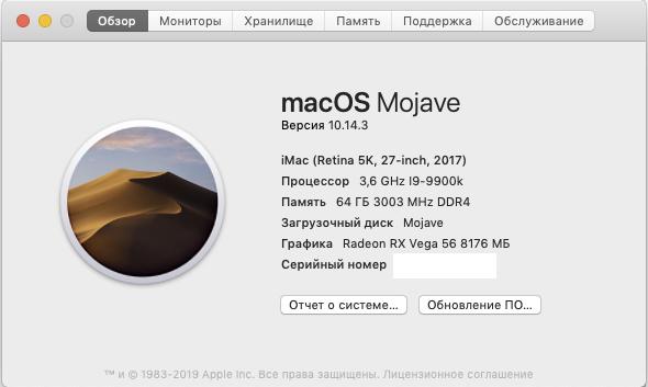 Снимок экрана 2019-02-09 в 23.56.23.png