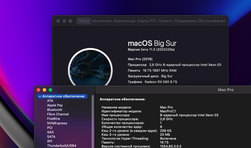 Снимок экрана 2021-04-09 в 20.47.51.png