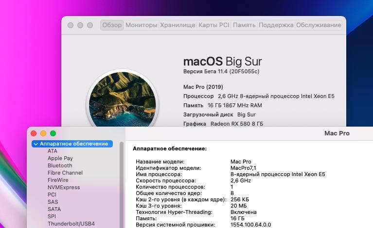 Снимок экрана 2021-05-05 в 16.56.16.png
