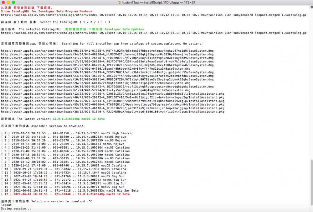1110596128_macOS12BetaInstallAssistant.thumb.png.c565e601dbd8edf2bde2cc0f7da5423c.png